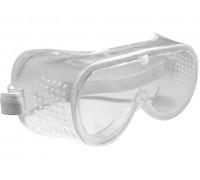 Очки защитные BIBER мягкие на резинке